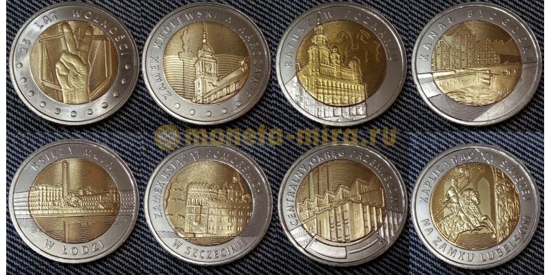Набор из 8 монет Польши 2014-2017 гг.. 5 злотых - открой для себя Польшу