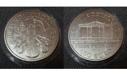 1,5 евро Австрии 2018 г. Венская филармония - серебро 999 пр.
