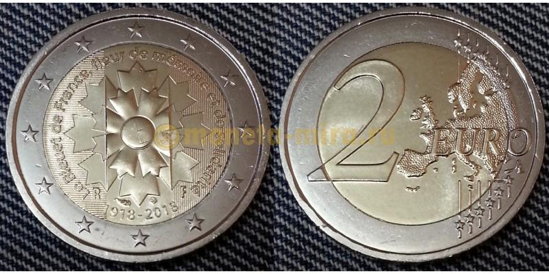 2 евро Франции 2018 год - Французский Василек