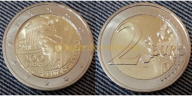 2 евро Австрия 2018 - 100 лет Австрийской республике