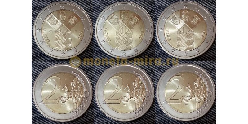 3 монеты 2 евро Латвия, Литва, Эстония-100 лет независимости Балтийских стран
