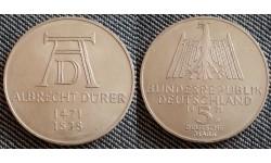 5 марок ФРГ 1971 г. Альбрехт Дюрер - серебро 625 пр.