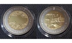 5 гривен Украины 2018 г. Автономная республика Крым