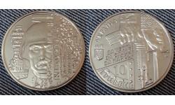 10 гривен Украины 2018 г. Киборги