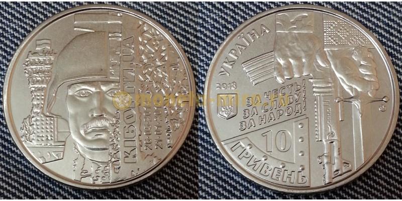 10 гривен Украины 2018 год - Киборги